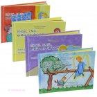 Kindergebetbuch Buch Felix und Engel Emil
