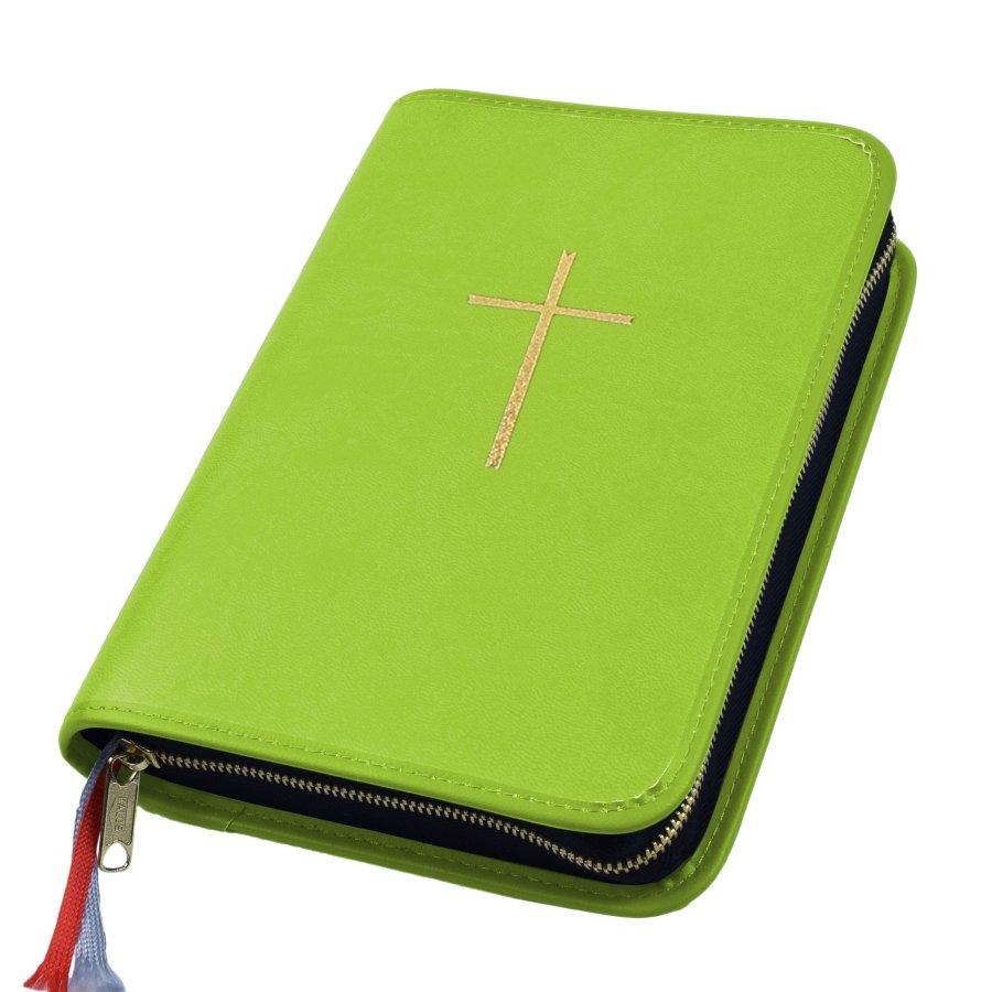 Gotteslobhülle Kunstleder grün mit eingeprägtem Goldkreuz für das neue Gotteslob