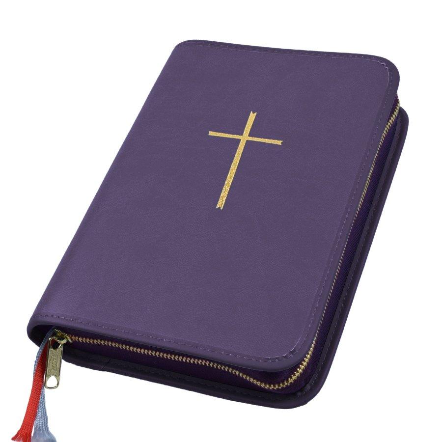 Gotteslobhülle Kunstleder lila aubergine mit eingeprägtem Goldkreuz für das Gotteslob