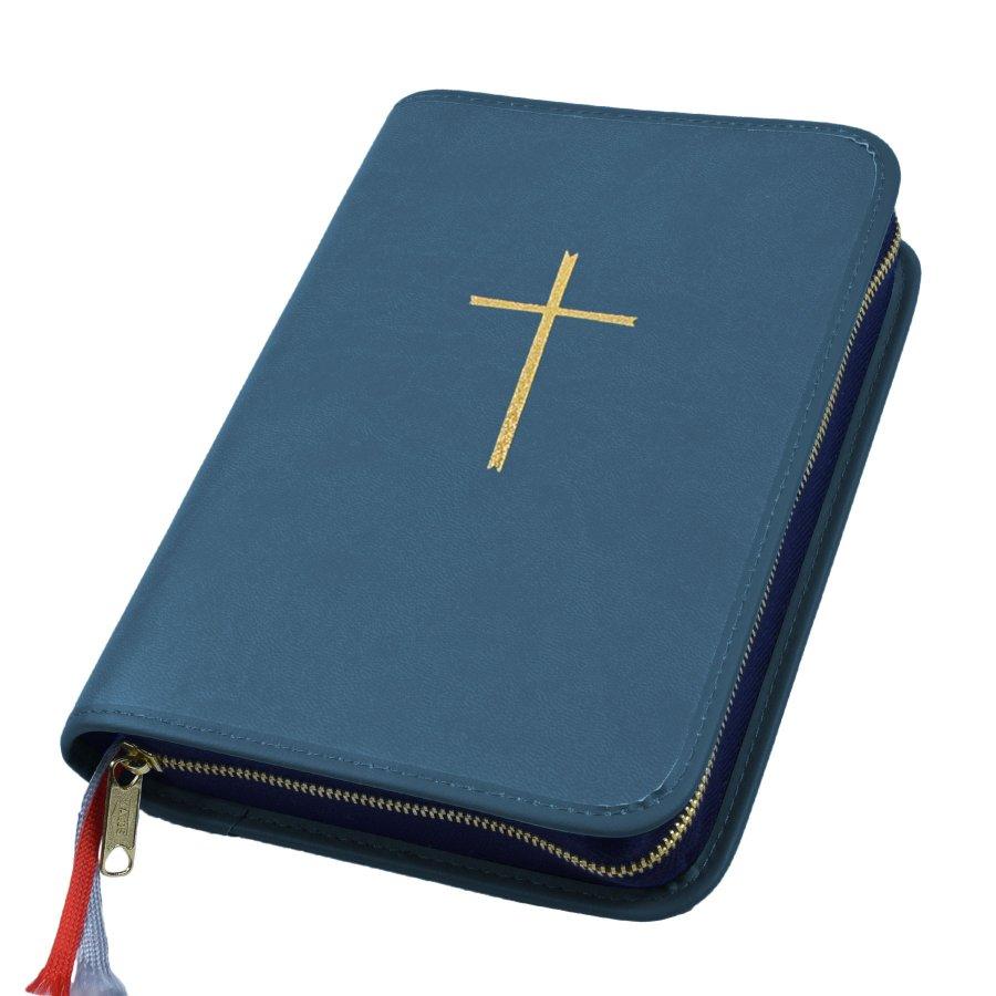 Großdruck Gotteslobhülle Kunstleder blau dunkelblau mit eingeprägtem Goldkreuz für das Gotteslob