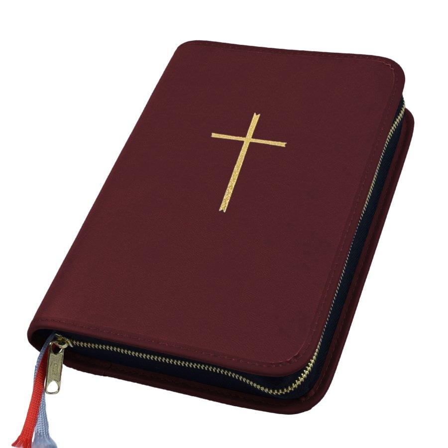 Großdruck Gotteslobhülle Kunstleder weinrot dunkelrot rot mit eingeprägtem Goldkreuz für das Gotteslob