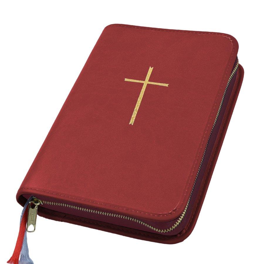 Gotteslobhülle mit Kreuz 6,2 cm Appleskin Kunstleder rot Apfel Hülle