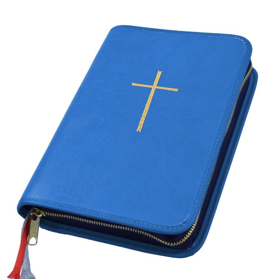 Gotteslobhülle mit Kreuz Appleskin Kunstleder blau Apfel Hülle